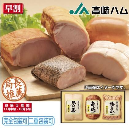 国産豚肉使用 谷川岳セット TB−604