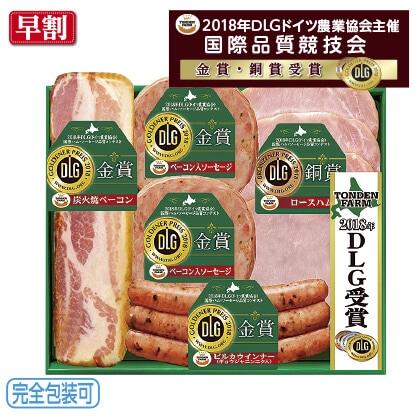 北海道トンデンファームDLG受賞セット28V