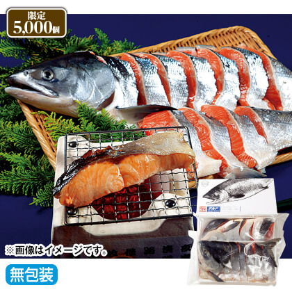 網走発・銀毛鮭(1.7kg)