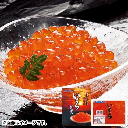 北海道産いくら醤油漬けB