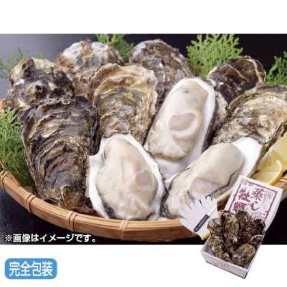 三陸産蒸し牡蠣用セット