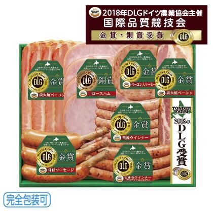 北海道トンデンファームDLG受賞セット5V