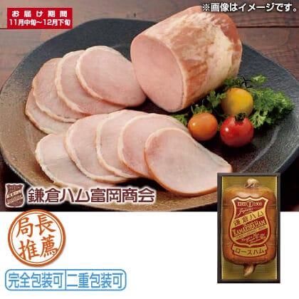 鎌倉ハム富岡商会 KDA−505