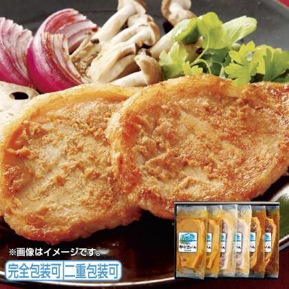 宮城県産 豚ロース発酵三昧