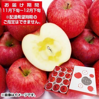 青森県産蜜入りサンふじ3kg
