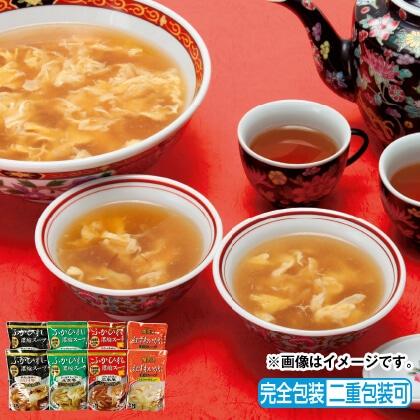 気仙沼ふかひれスープ詰合せ