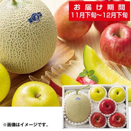 温室マスクメロンとりんご2種詰合せ