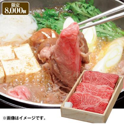 松阪牛すき焼き用A