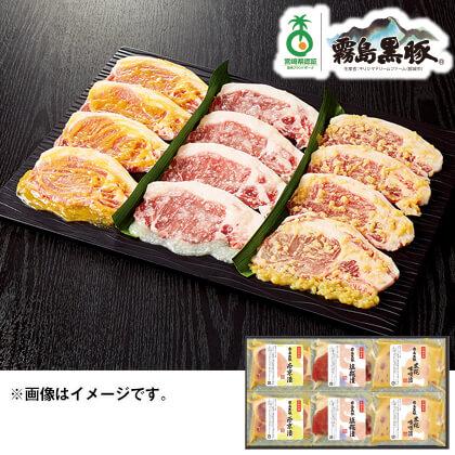 霧島黒豚ロース肉漬三昧セット(6枚)