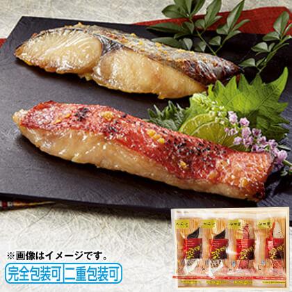 レンジで簡単 金目鯛と鰆の骨抜き西京焼き
