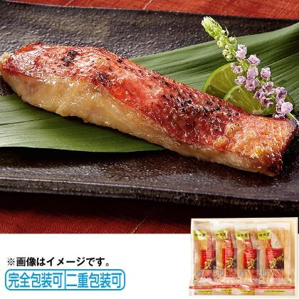レンジで簡単 金目鯛の骨抜き西京焼き