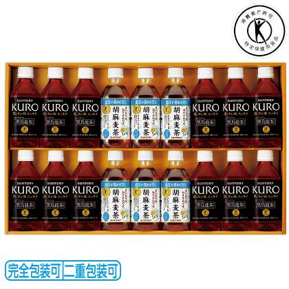 サントリー 黒烏龍茶・胡麻麦茶ギフト FJK3F