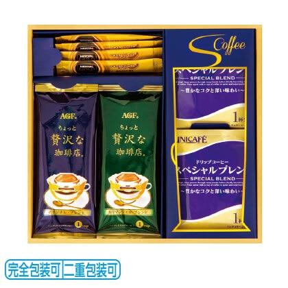 AGF&ネスカフェ トップセレクトコーヒー NAY−20
