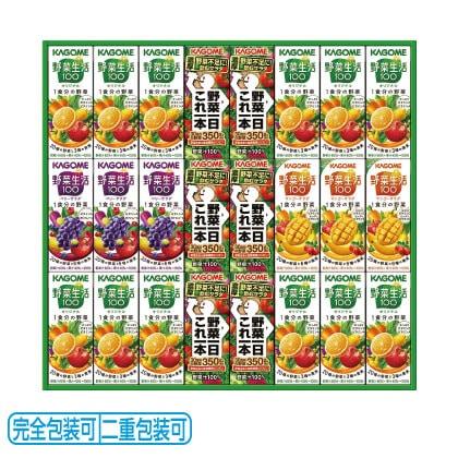 カゴメ 野菜飲料 バラエティセット KYJ−30U