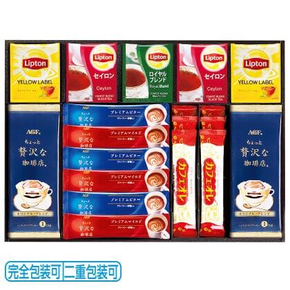 AGF&リプトン 珈琲・紅茶セット BD−30S