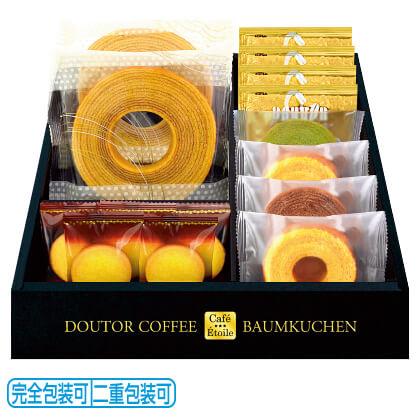 ドトールコーヒー&バウムクーヘン HKDB−30