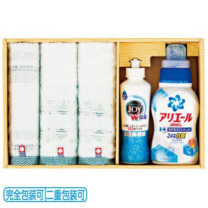 今治タオル×P&G洗剤セット PGT−30