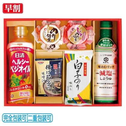 フリーズドライ&健康オイル調味料 SFD−25A