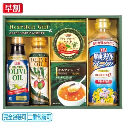 日清オリーブ調味料ギフト SAO−25A