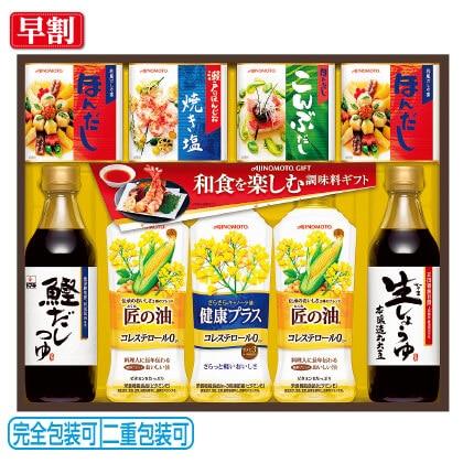 味の素 和食を楽しむ調味料ギフト TAR−30M