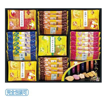 金澤兼六製菓 兼六の華 KRH−20