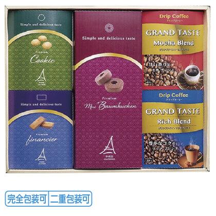 KEYコーヒー・洋菓子詰合せ TSG−20