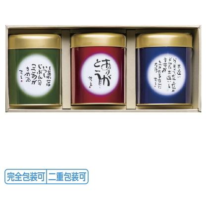 相田みつをプレミアム缶入りドリップコーヒー PMC−04