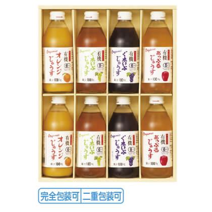 アルプス有機ジュース詰合せ CAU−300