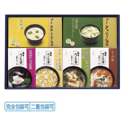 道場六三郎スープ・雑炊ギフト LZ−16E