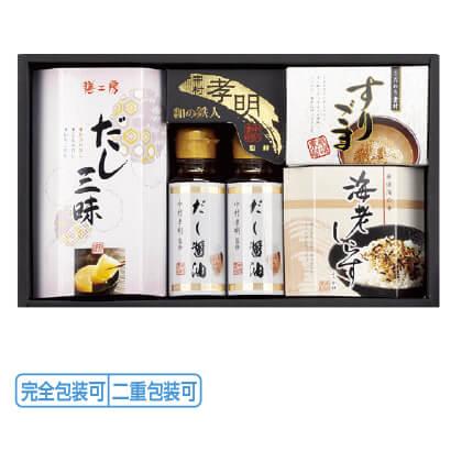 中村孝明調味料&和のアソート NKM−CO