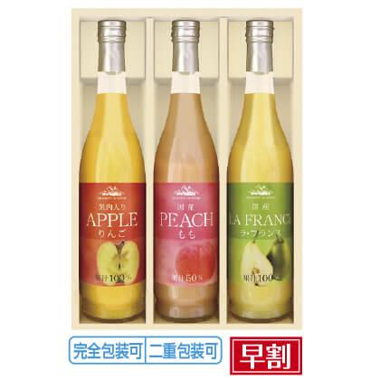 信州なかひら農場よりどり果実の味わい NFJ−30