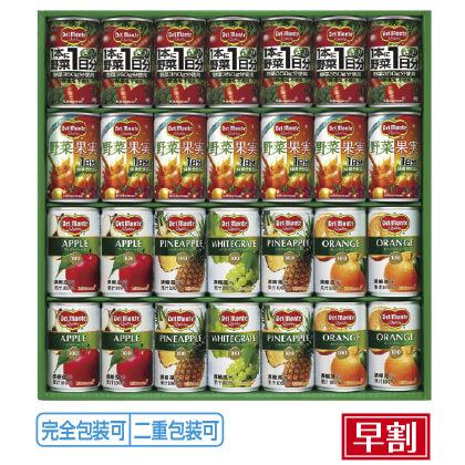 デルモンテ野菜・果実混合飲料ギフト FVJ−30