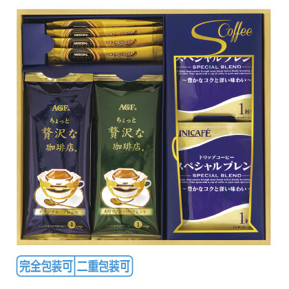 AGF&ネスカフェトップセレクトコーヒー NAY−20