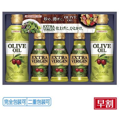 味の素オリーブオイルギフト EVR−30J