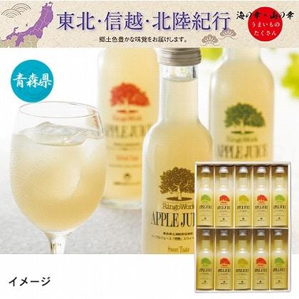 青森板柳町りんごワーク「完熟」アップルジュースセット