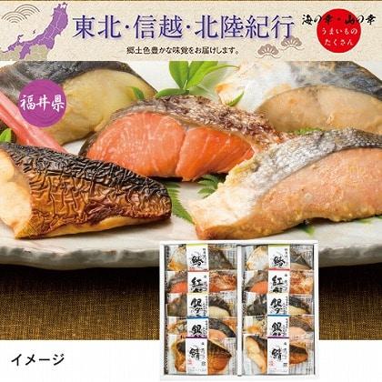 丸和 焼魚詰合せ