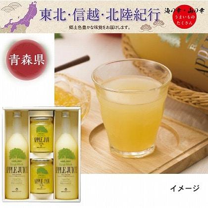 青森 板柳町りんごワーク「完熟」アップルジュース&ジャム