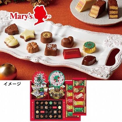 メリーチョコレート クリスマスセレクション