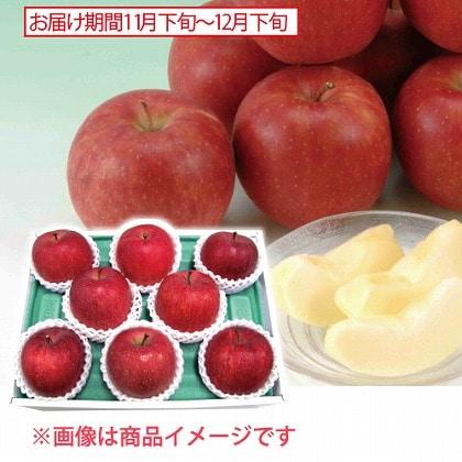 青森 サンふじりんご