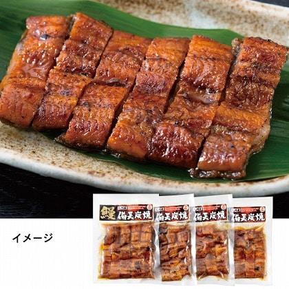 九州産 備長炭焼きざみ鰻蒲焼