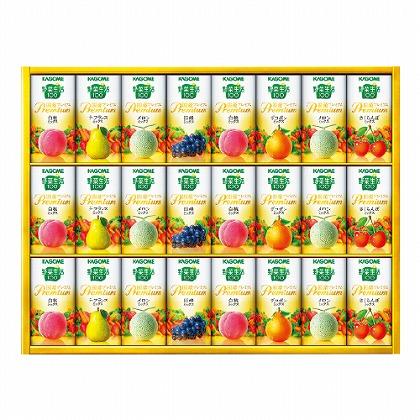 カゴメ 野菜生活国産プレミアム紙容器