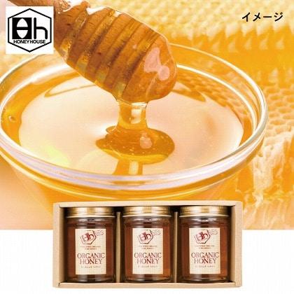 久保養蜂園 オーガニック蜂蜜セット