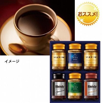 AGF インスタントコーヒーギフト