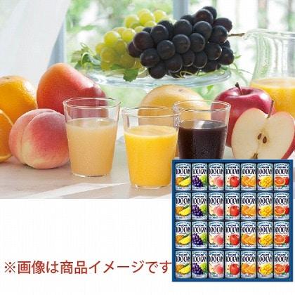 カゴメ 100%フルーツジュース詰合せ