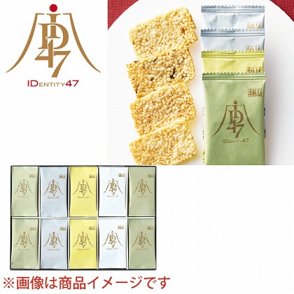 ID47×赤坂柿山 北陸美味めぐり