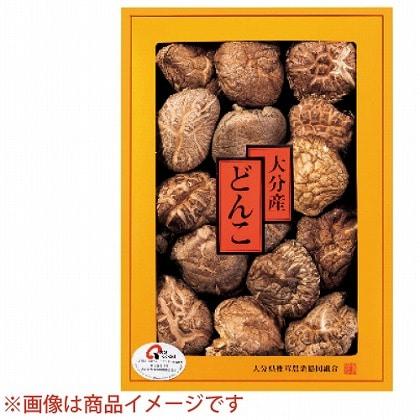大分産どんこ椎茸