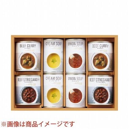 ミツコシイセタン ザ・フード スープ・調理缶詰詰合せ