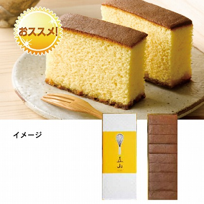 三源庵 特選カステラ五山 1号