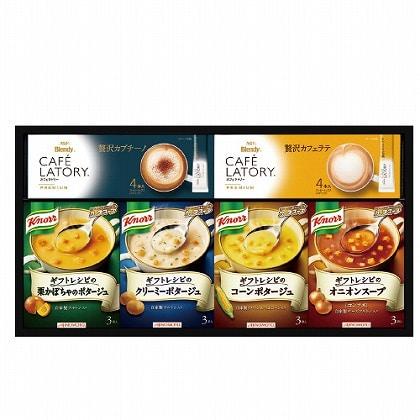 味の素 ギフトレシピクノールスープ&コーヒーギフト