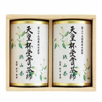 新井園本店 天皇杯受賞茶師 狭山茶